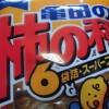 あのお菓子が米国で人気のようです!