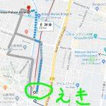 60円でドンムアン空港からバンコク市内まで行く方法!!