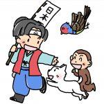 保育の実技試験:桃太郎の台本(3分バージョン)