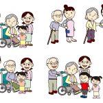 Q:日本は今、高齢化社会 or 高齢社会?