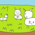 3匹のヤギのガラガラドンの台本(3分バージョン)