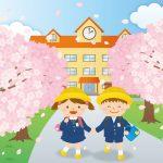 日本の近代教育史をのぞき見する回!